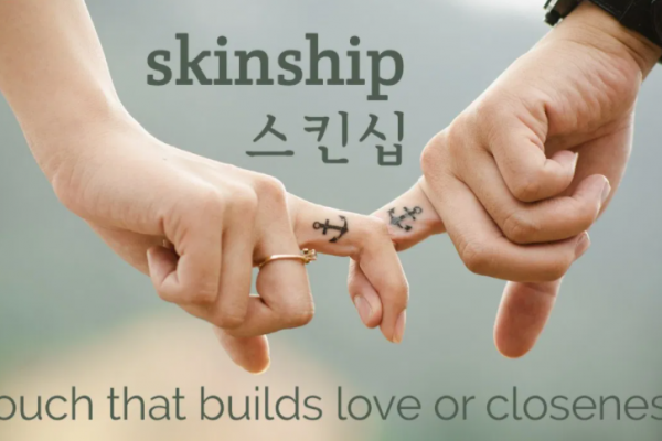 The safety of people who like SkinShip